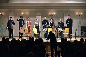 All musicians of the concert